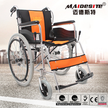 Reclining backrest foldable plastic armrest swing away aluminum frame wheelchair with factory prices