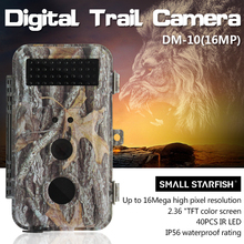 SIM Card wireless solar panel powered waterproof outdoor security 3G hunting camera for hc 300m suntek