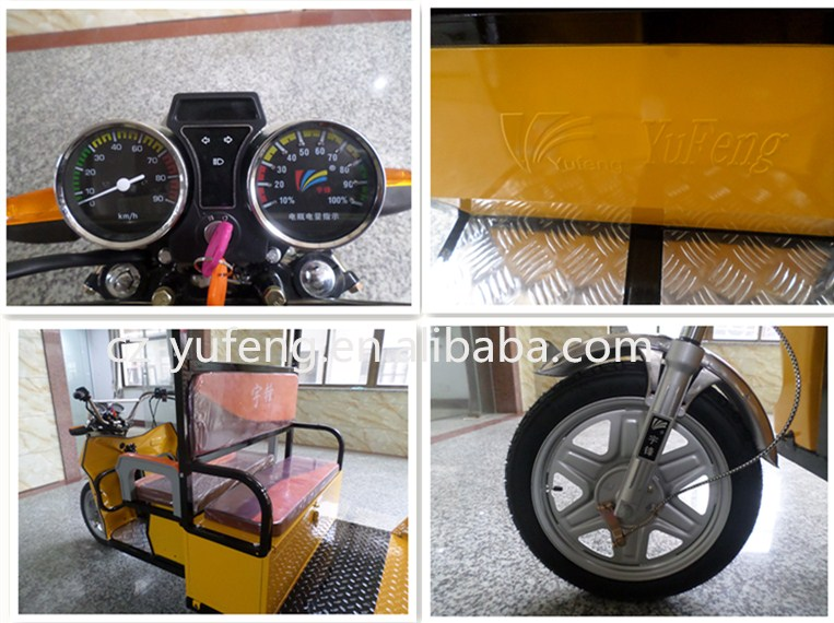 Yufeng on sales cheap hot selling e-rickshaw in good quality