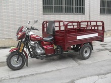 China 3 wheel motorcycle/hot sale tricycle/triciclo
