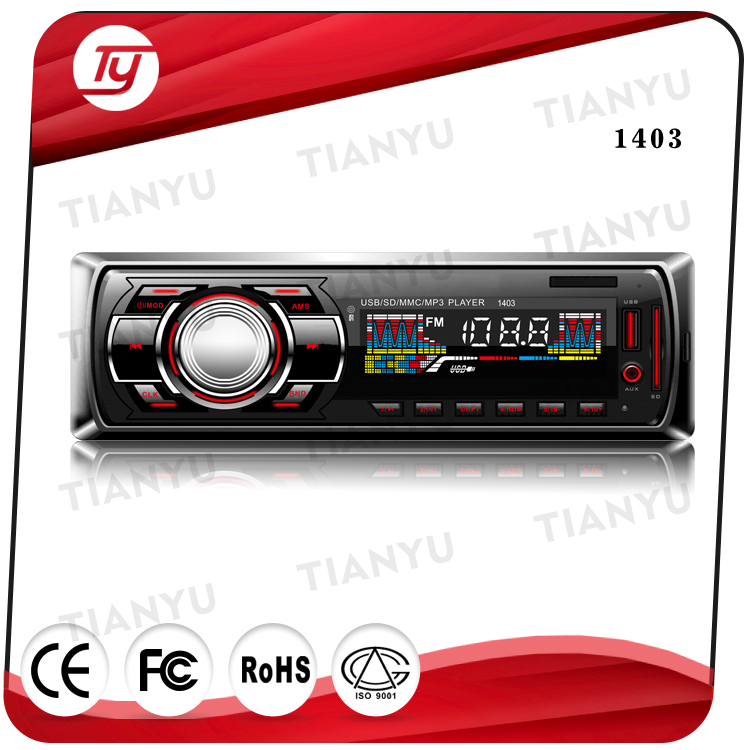 12V USB car amplifier bangla play second hand car