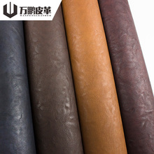Wholesale Eco-Friendly Recycled Sheep Pattern Leather Faux Leather Fabric For Clothing