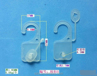 37mm plastic glove hanger hook for packaging