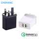 Factory Wholesale Portable Mobile Phone 5V2.4A QC3.0 Fast Charing UK Wall Plug USB Travel Charger