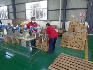 Liquid Product Packing (Natural Brassinolide)