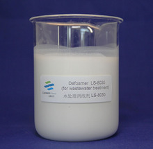 silicone antifoam Anti Foaming Defoaming Agent water treatment polymer