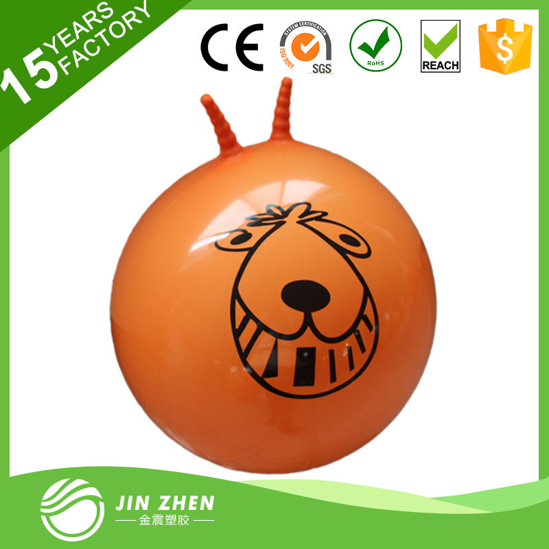 2017 China wholesale customized kids skip plastic toy jumping pop ball