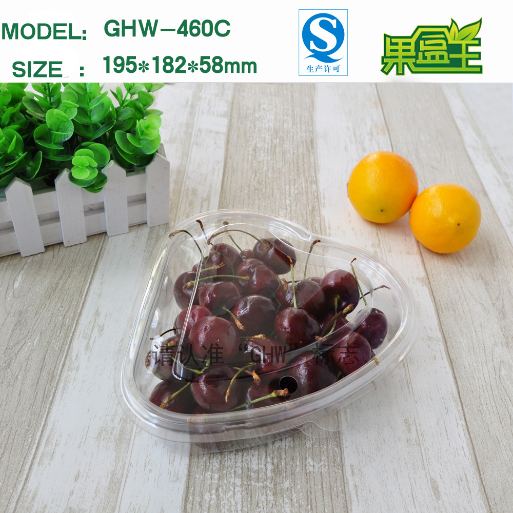 China manufacturer heart shaped flat plastic fresh fruit storage box with lid