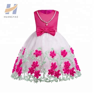 Girls Formal Dress Rose Red Blossom Embroidery Beaded Gauze Net Frock Designs For Kids