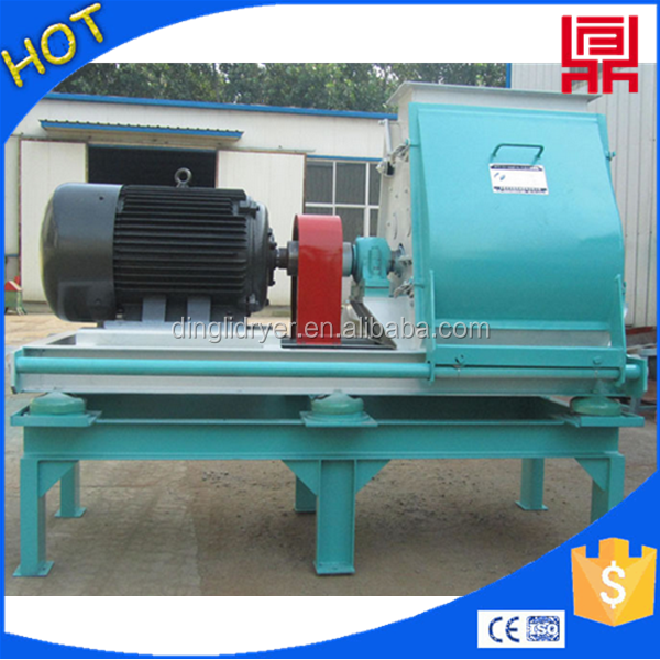 waste biomass coco shell hammer grinder, grains crusher equipment