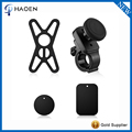 Bicycle Bike Cell Phone Mount with Silicone/Rubber Security Band,Motocycle Handlebar Bike Mount Holder