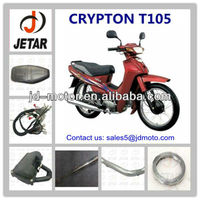 CRYPTON motorcycle plastic parts