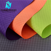 Diamond Dobby 100% Poly Oxford fabric for bags ,awning and sports garment