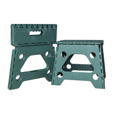 portable plastic outdoor folding step stool