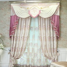 Hafei New coming blackout jacquard decorative ball chain curtain fabric