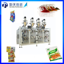 10 years warranty automatic candy weighing filling sealing packaging machine with stand-up zip bags