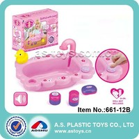 Play At Home pretend school girl's plastic toy kids mini toy bathtubs with music