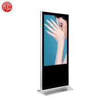 42 Inch Wireless 3G WAN LAN Network AD player Stand Alone Digital Signage