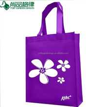Custom made pictures printing europe tote non woven shopping bag