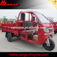 300cc new design cargo China tricycle for caton fair with fashion model cheap price and high quality