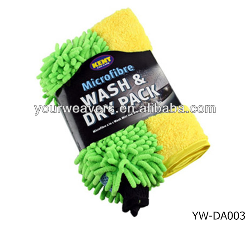 Microfiber Car Wash Kit