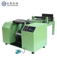 "21"" tape beam warping knitting textile machine with creel"