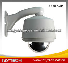 Outdoor waterproof IP66 mid speed dome ptz camera,360 degree rotate pan tilt dome camera