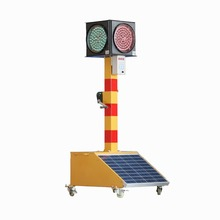 Alibaba China green energy solar traffic light battery operated solar pedestrian traffic light