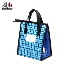 Promotional durable gloss laminated woven tote bag