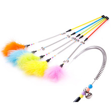 hot new retail products cheap stainless steel teaser wand fishing rod cat toys