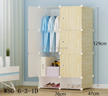 6 Cubes Home storage cabinet and wooden-grain DIY modular plastic storage box