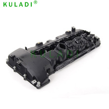 OE 1112756528 Engine Valve Cover rocker cover Fit For BMW 135I 335I 528I 535I Z4 X6 740i 740Li N54 3.0L Turbo Engine 2979CC l6