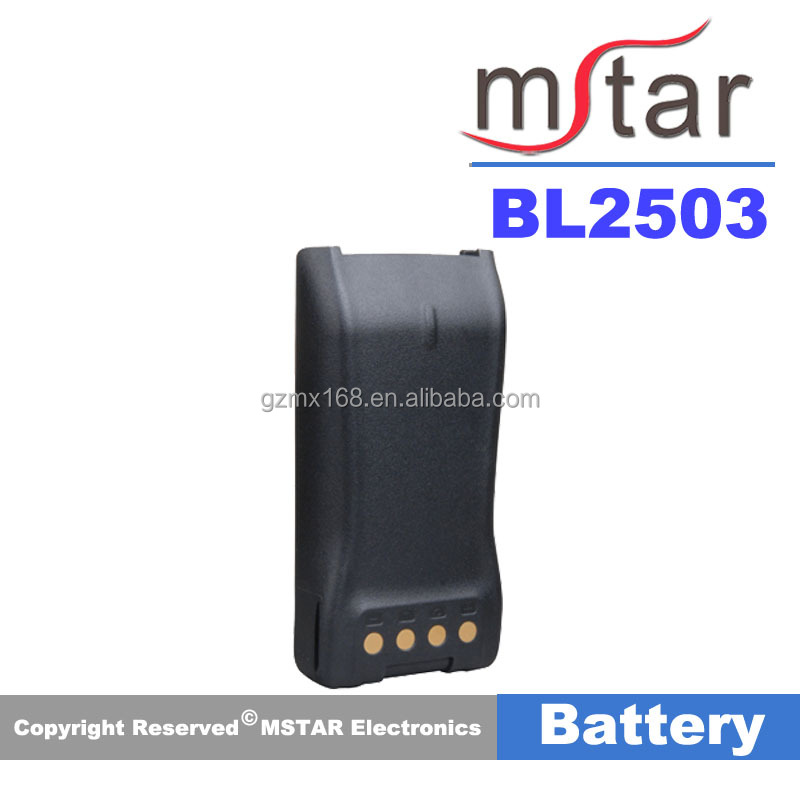 Two way radio battery BL2503 Li-Ion battery for hytera PD700/PD780