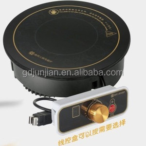 wholesale china manufacturer induction cooker spare parts