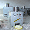 Industrial Electric Silicone Garlic Press and Peeler Machine For Sale
