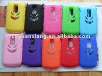 2012 New fashion fancy cell phone case