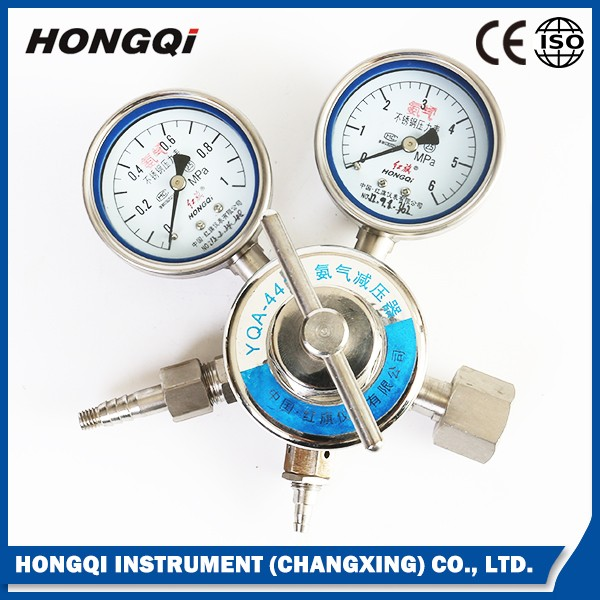 High quality cheap ammonia gas regulator