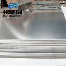 Pure 10mm thickness aluminum plate/aluminum alloy 6061 manufacture 5083 for boat hulls