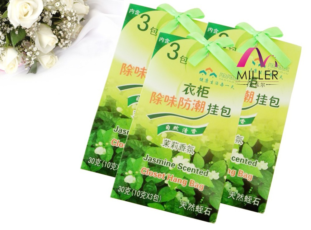 Moisture-proof used in clothes closet fragrance sachet