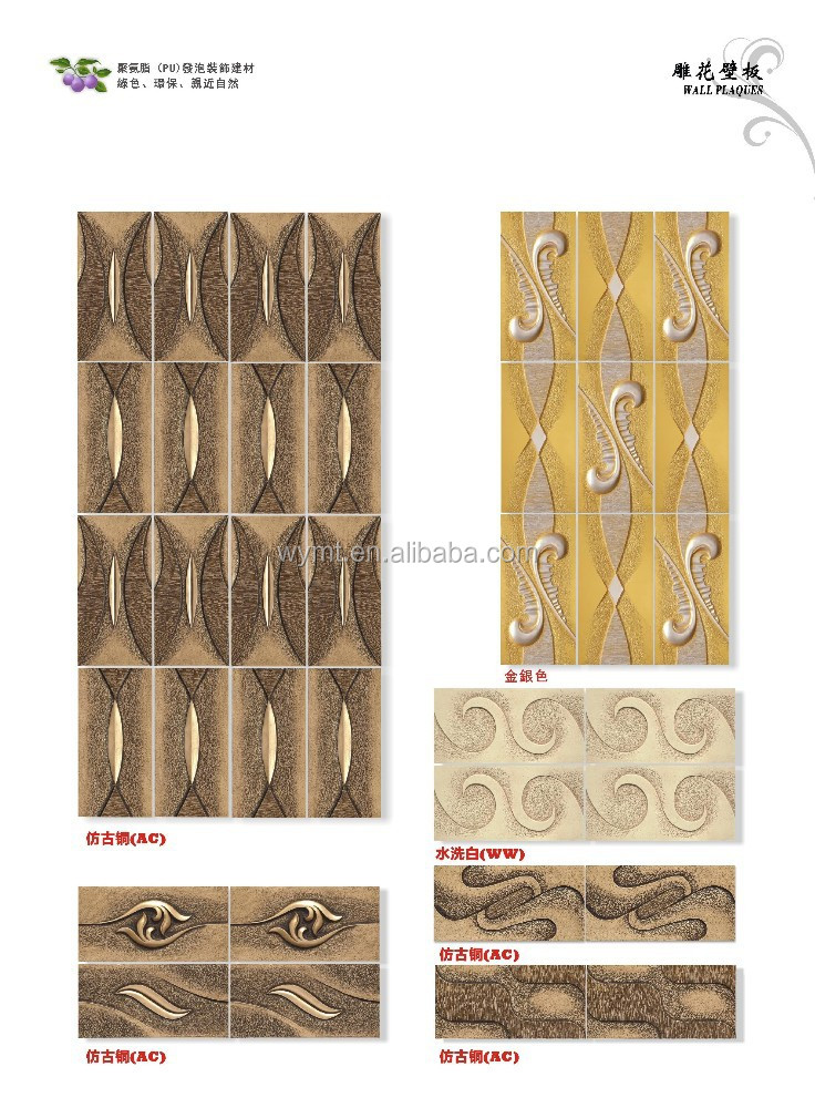 clear and clean 3D wall decorative board