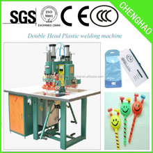 high frequency pvc welding machine in China