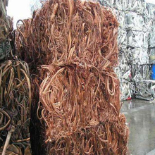99.99% BEST Purity Copper Wire scrap/ bare bright coppercopper scrap wire 99.99% Purity Copper Wire scrap/ bare