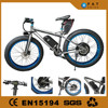 New 26*4.0 inch 500W israle electric bike/japanese electric bike