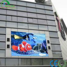 Professional LED display factory High resolution P12 Outdoor LED Screen&Shenzhen RuiLing P12 Outdoor LED Display CE,RoHS Passed.