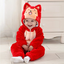 2016 tiger costume for sale/baby outfit/carnival costume for kids
