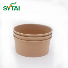 Biodegradable Packaging Disposable Soup Kraft Paper Bowl