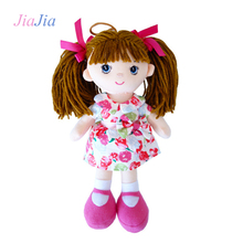 Rag Doll High Quality Plush Stuffed Toy for Girls Cheap and Soft cloth doll plush toy brown hair doll mini