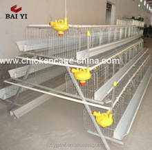 Electro Galvanized Egg Chicken Layer Battery Cage Sale