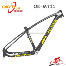Good design carbon mountain bike frame mountain bicycle frames