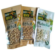 Dried Fruit Nuts Packaging Bags/Plastic Packaging Material/Aluminium Foil Stand Up Pouch
